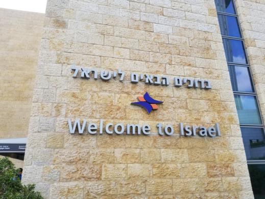 BenGurion